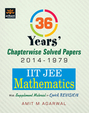 36 Years Chapterwise Solved Papers (2014-1979) IIT JEE Mathematics