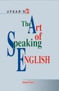 Upkars The Art Of Speaking English : Code No 917