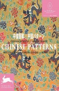 Chinese Patterns With Cd Rom