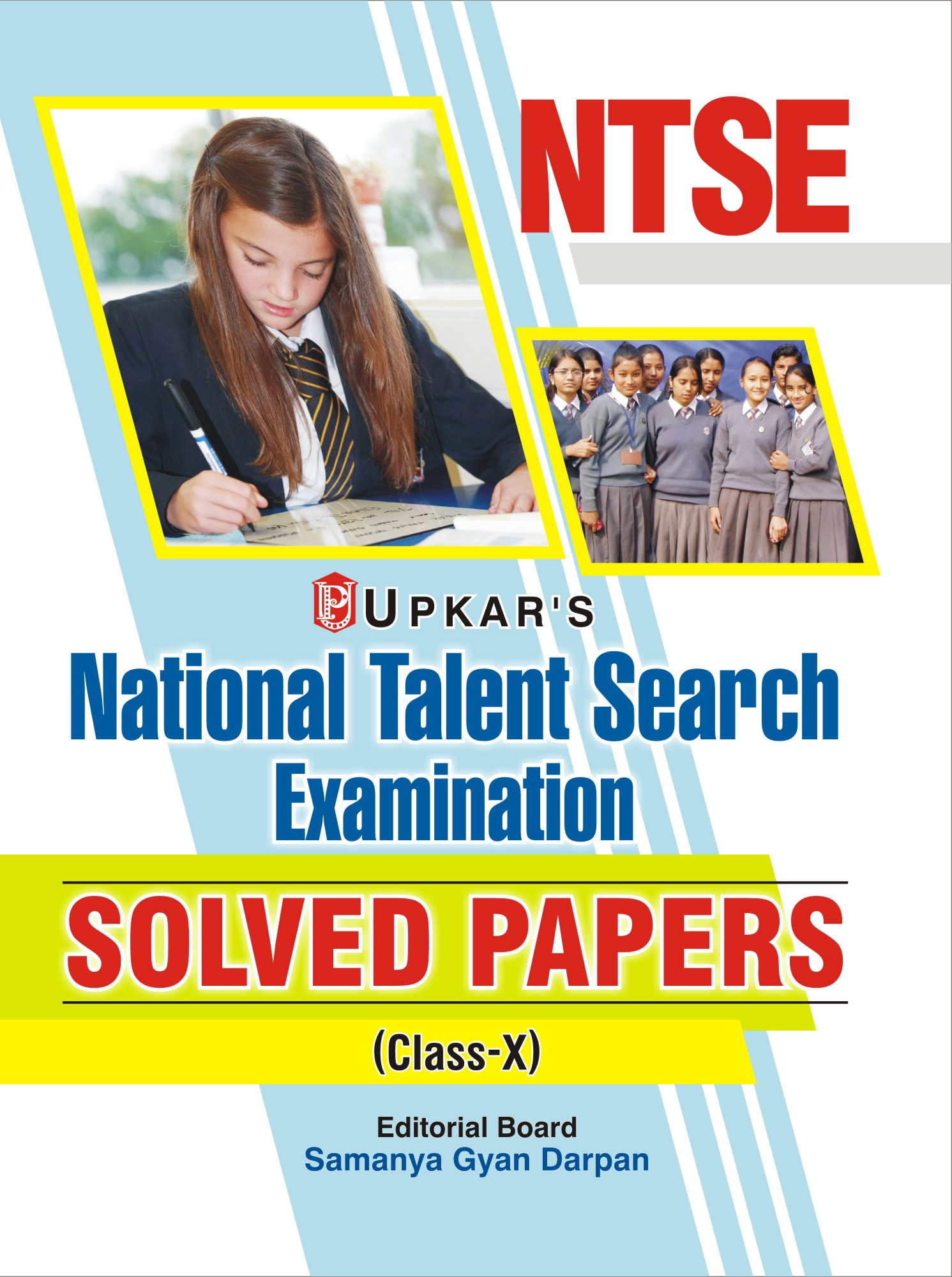 National Talent Search Examination Solved Papers Class 10