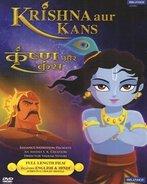 Krishna Aur Kans