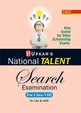 National Talent Search Examination For Class 8