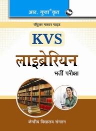 Kendriya Vidyalaya Sangathan: Librarian Recruitment Exam Guide