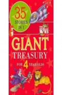 Giant Treasury For 4 Years Olds - 35 Stories In 1