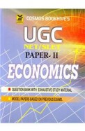 Economics Ugc Net Paper 2 : Objective Type With Study Material