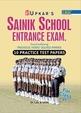 Upkars Sainik School Entrance Exam Class 6 : Code 330