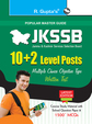 J&K Services Selection Board—10+2 Level Posts—Written Test Guide