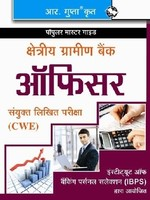 Regional Rural Banks—Officers (IBPS-CWE) Exam Guide