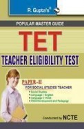 Popular Master Guide Tet Teacher Eligibility Test Paper 2 - Socical
