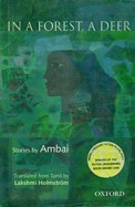 In A Forest A Deer Stories By Amabi