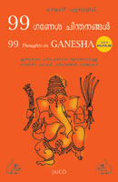 99 Thoughts on Ganesha: Stories Symbols and Rituals of Indias Beloved Elephant Headed Deity