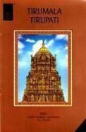Tirumala Tirupati Vol 2 : Wilco Picture Library