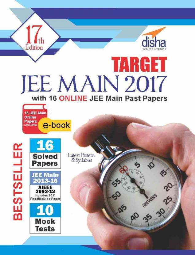 Target Jee Main 2017 With 16 Online Jee Main 2012-2016 Past Papers Ebook