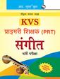 KVS - Primary Sikshak Sangeet Bharti Pariksha (Hindi)