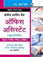 Regional Rural Banks—Office Assistants (Multipurpose) (IBPS-CWE) Guide