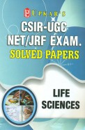 CSIR-UGC NET/JRF Exam Solved Papers Life Science