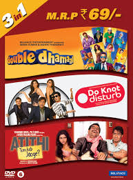 Double Dhamaal / Do Knot Disturb / Atithi Tum Kab Jaoge? (3 in 1)