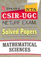 Mathematical Sciences Csir Ugc Net Jrf Exam Solved Papers : Code 1818