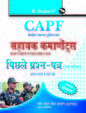 CAPF—Assistant Commandants—Previous Years' Solved Papers (Solved) (Paper-I & II)