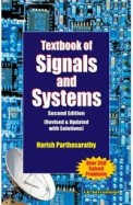 Textbook Of Signals & Systems