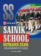 Sainik School Entrance Exam For Class 9 : Code No 450