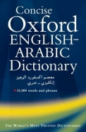 Concise Oxford English Arabic Dictionary Of Curren Usage