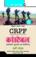 CRPF Constable (G.D.) Exam Guide
