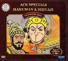 ACK Specials-Hanuman and Shivaji -2 VCD Pack