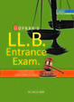 Llb Entrance Exam