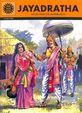 Jayadratha - Vol 653 Ack Comics
