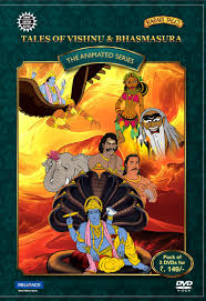Tales of Vishnu and Bhasmasura-2 DVD Pack