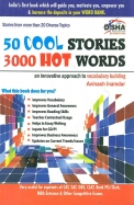 50 Cool Stories 3000 Hot Words Cat Sat Gre Clat    Bank Po/Clerk Mba Entrance