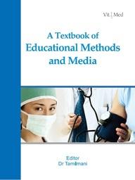 Textbook Of Educational Methods & Media