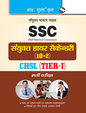 SSC LDC Data Entry Operator Recruitment Exam
