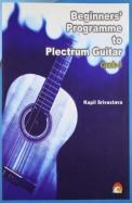 Beginners Programme To Plectrum Guitar Grade 3 W/Cd