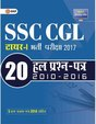 SSC Combined Graduate Level Tier I 2017, SSC, SSC Tier I 20 Solved Papers