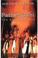 Pather Dabi - The Right Of Way