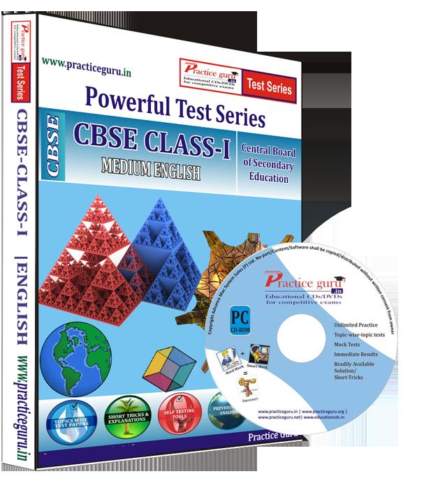 Practice Guru Class 1 - Maths, EVS and English Combo