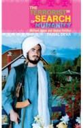 Terrorist In Search Of Humanity - Militant Islam & Global Politics