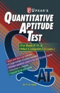 Quantitative Aptitude Test For Bank P.O & Other Competitive Exams
