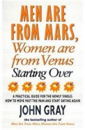 MEN ARE FROM MARS WOMEN ARE FROM VENUS STARTING   OVER