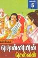Ponniyin Selvan Set Of 5 Vols