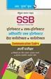 SSB-Head Constable/Constable/ASI/Inspector/Sub-Inspector Exam Guide