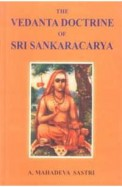 Vedanta Doctrine Of Sri Sankaracharya