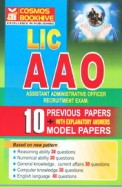 Lic Aao 10 Previous Papers & Model Papers With Explanatory Answer