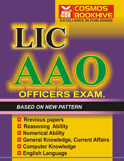 Lic-Aao Assistant Administrative Officers Guide