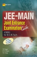 Jee-Main Joint Entrance Exam Guide For Be/Btech : Cbse