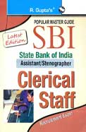 State Bank Of Inida & Associate Banks Clerical Cadre Recruitment Exam