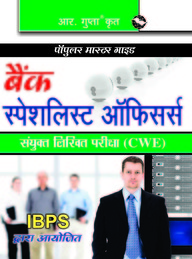 Bank Specialist Officers: CWE Sanyukt Likhit Pariksha Guide