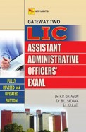 Gateway To Lic Assistant Administrative Officers Exam